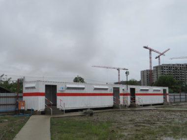 Project 150122- BYMA - Site office: BYMAT5
