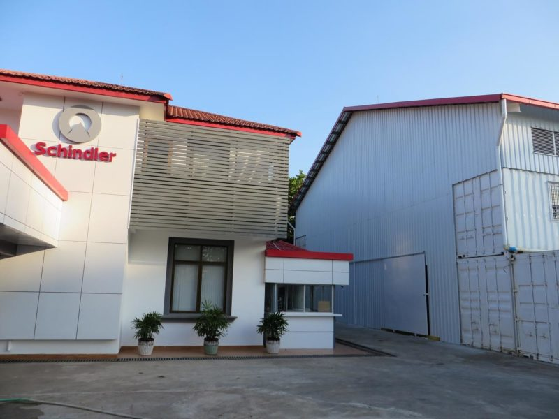 Project 180306- Shindler - Training Center: IMG 3332