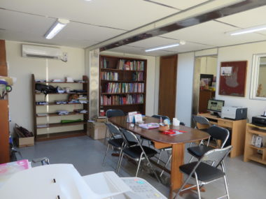 Project 150101- IFB - School P1 & P2: IFB22